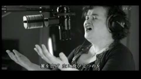 Susan_Boyle_-_Wings_to_Fly