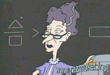 Mrs. Guppie