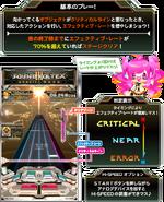 Kihon 01