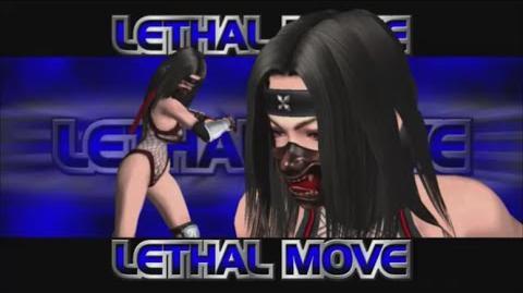 Rumble Roses XX - Benikage Lethal Move (Secret Technique)