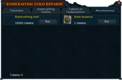 Runecrafting Guild Rewards (Miscellaneous).png
