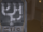 ToL Pipe Puzzle.png
