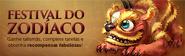 Festival do Zodíaco banner