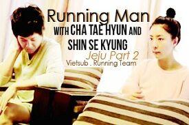 Shin se kyung running man