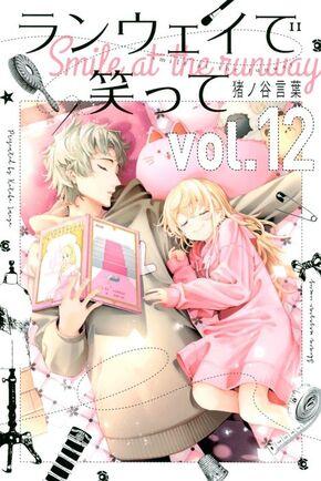 Volume 12 cover.jpg