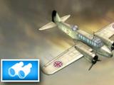 United Kingdom/Airfield