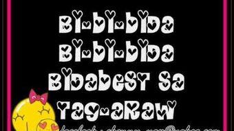 Ang lungkot ng araw pagdating ng tuesday lyrics dating sites membership numbers
