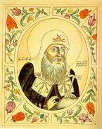 471px-Patriarch Germogen (tsarskiy titulyarnik) 2