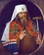 478px-Patriarkh Adrian