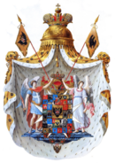 423px-Russian Empire-Full coat of arms.2