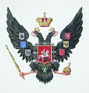 570px-Coat of Arms of Russian Empire 2