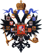 Russian Coat of Arms 1856