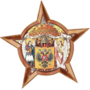Императорский герб