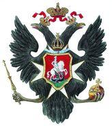 Russian COA 1796 a