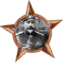 Орден генерала Деникина