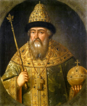 496px-Vasili IV of Russia.png