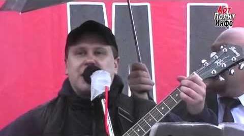 Коловрат - Честь и кровь (Русский марш 2010)
