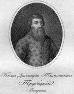 475px-Dmitry Troubetskoy