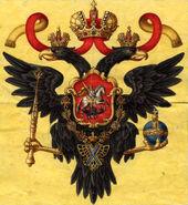 Герб времён Елизаветы I (1742-1761)