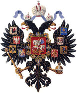 Lesser Coat of Arms of Russian Empire 2