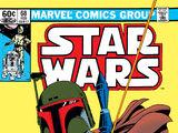 Звёздные войны, выпуск 68: Поиски начинаются