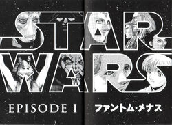 Episode I characters manga2.jpg