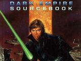 Справочник по «Тёмной Империи»