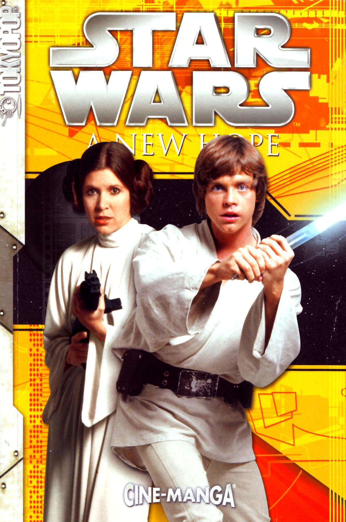 Звёздные войны. Эпизод IV: Новая надежда (синеманга)