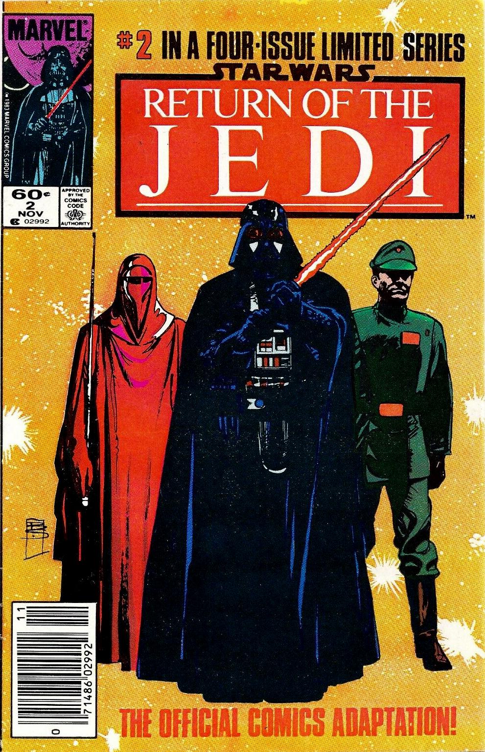 Звёздные войны. Возвращение джедая, часть 2: Приказы Императора