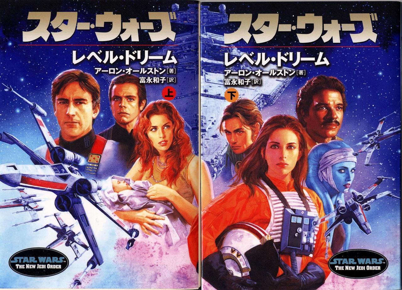 EL1 Japanese.jpg