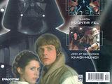 Официальный архив «Звёздных войн», выпуск 140