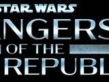 Звёздные войны: Рейнджеры Новой Республики