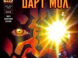 Звёздные войны: Дарт Мол, часть 1