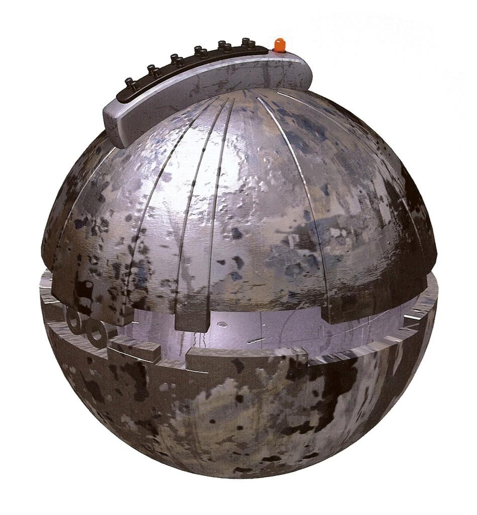 Термальный детонатор