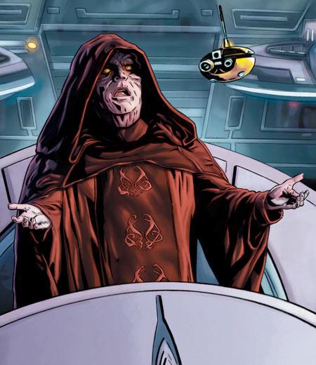 Галактический Император