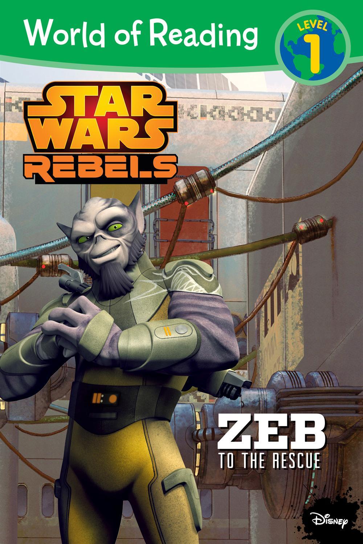 Зеб спешит на помощь