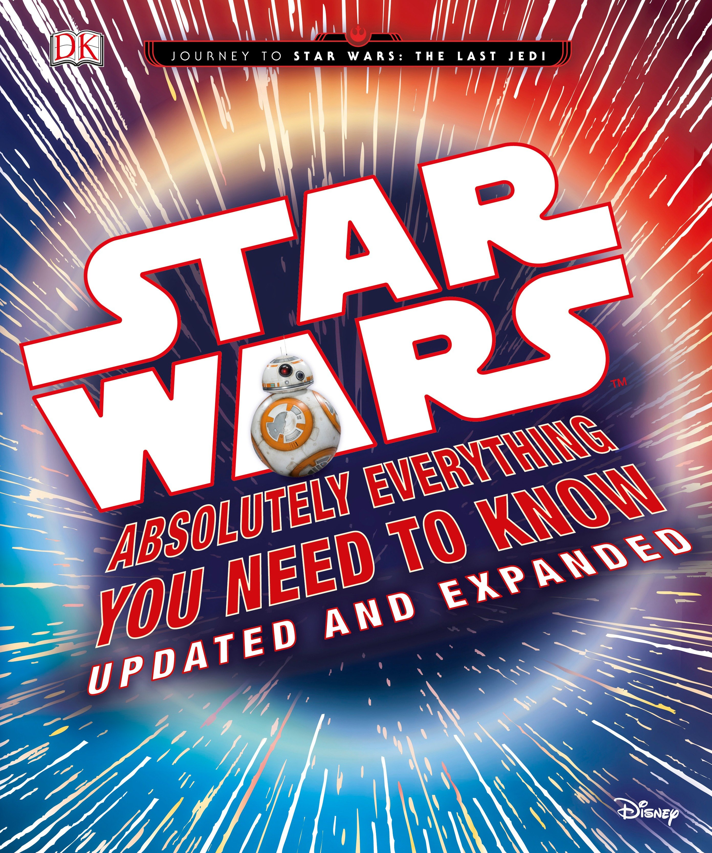 Звёздные войны: Абсолютно всё, что нужно знать (обновлённое и расширенное издание)
