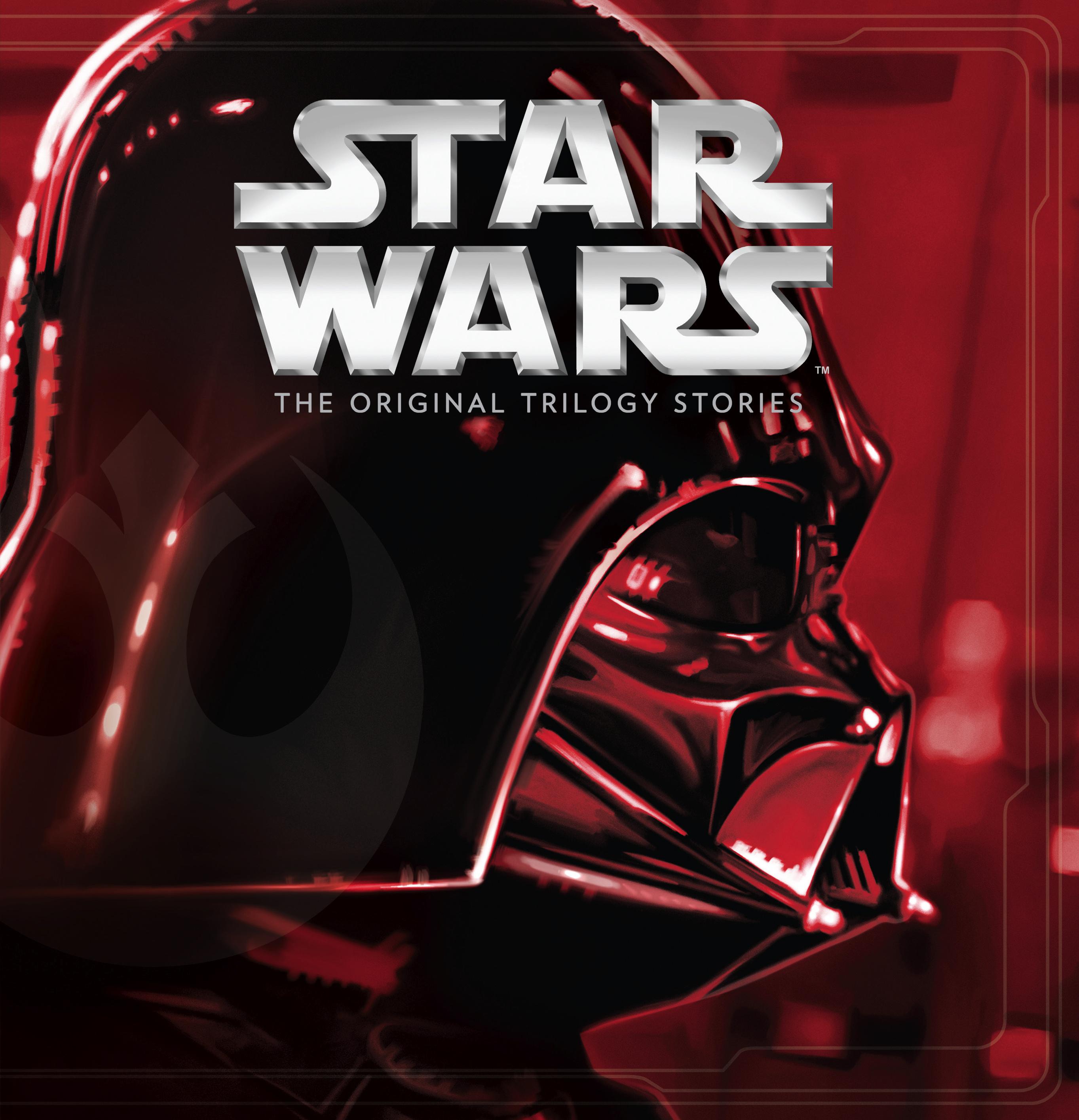 Звёздные войны: Истории Оригинальной трилогии