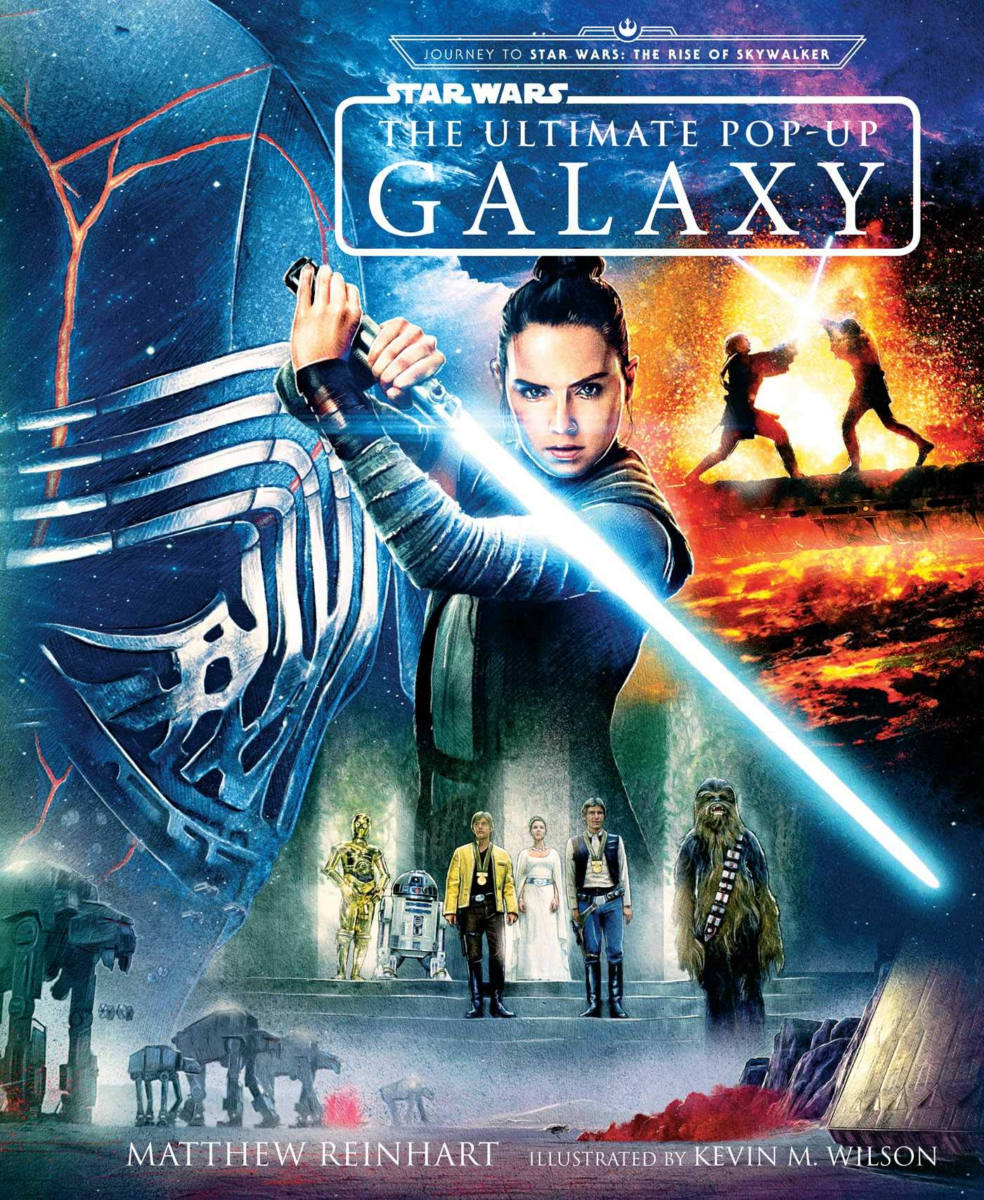 Звёздные войны: Абсолютная галактика-раскладушка