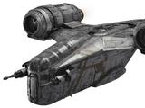 Лезвие бритвы (звёздный корабль)