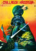 Star Wars Hungary poster 1979