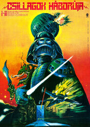 Star Wars Hungary poster 1979
