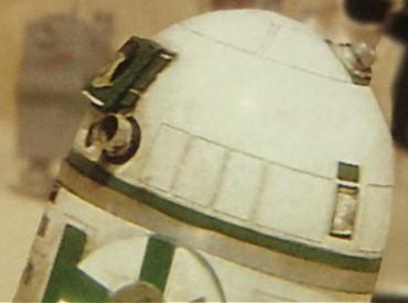 R2-A5/Канон