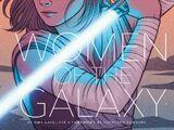 Звёздные войны: Женщины галактики