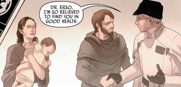 Спасение Галена Эрсо