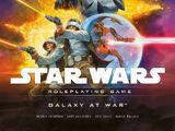 Галактика в войне