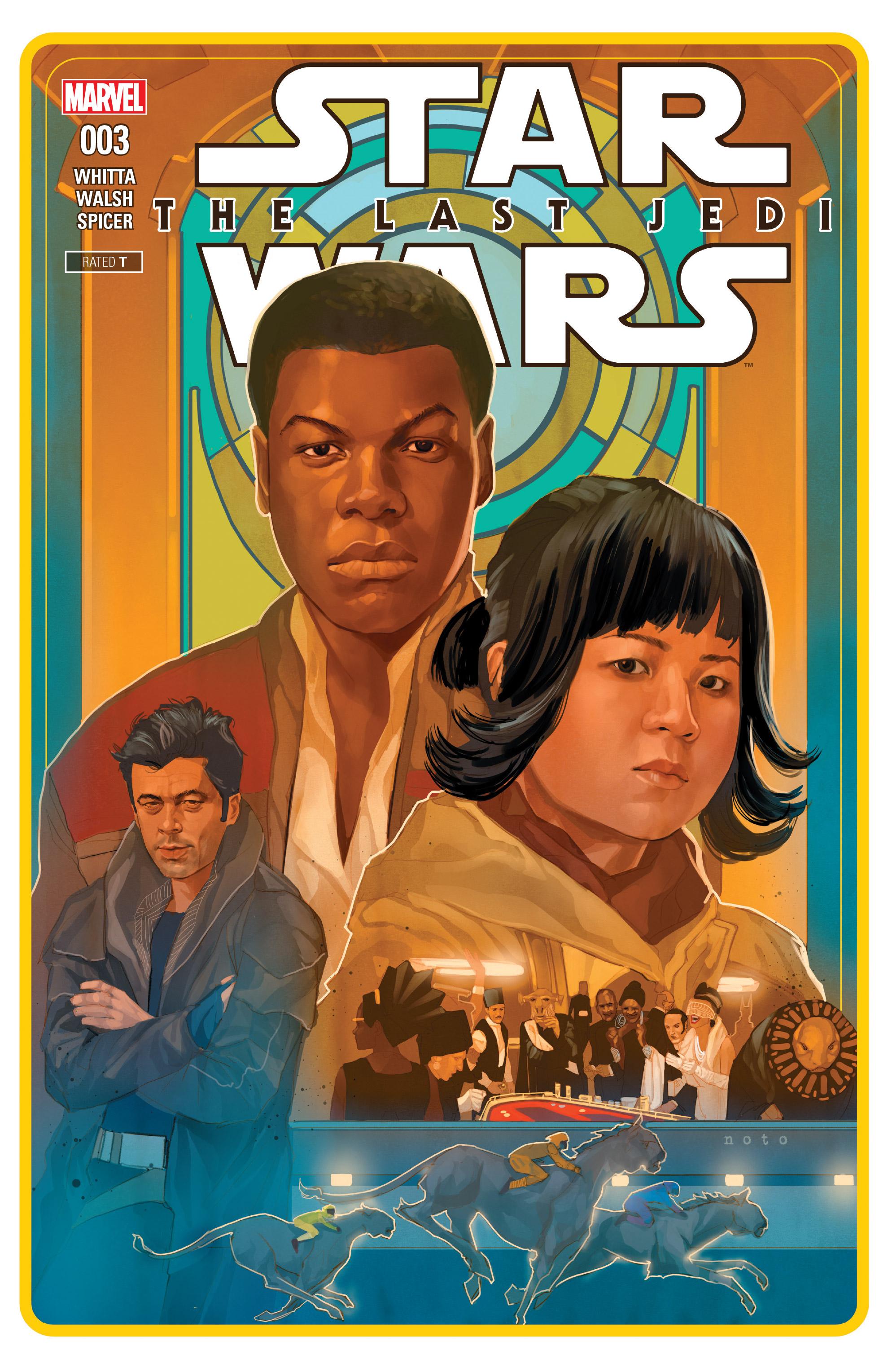Звёздные войны: Последние джедаи, часть 3