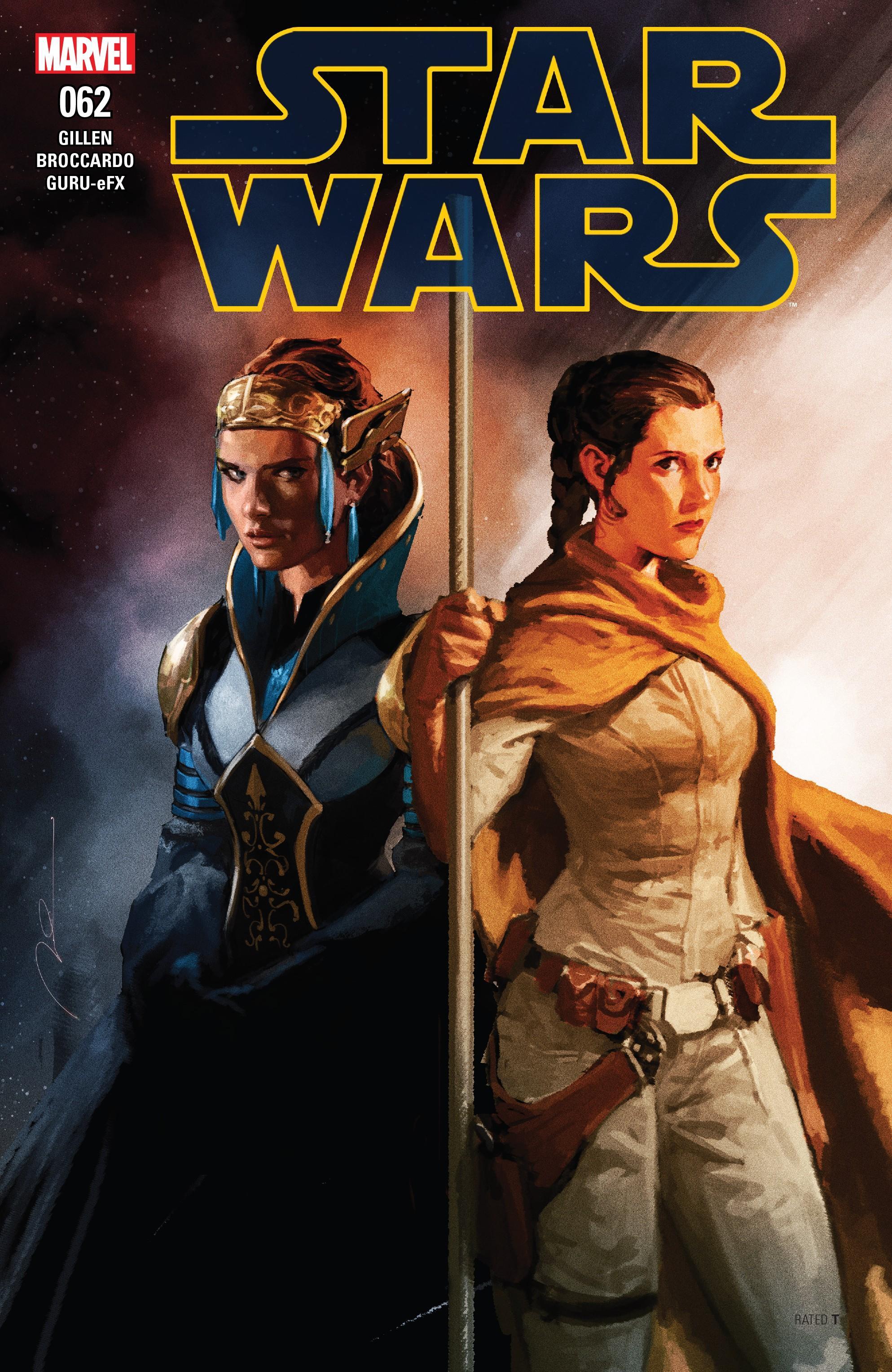 Звёздные войны 62: Кара Шу-Торуна, часть 1