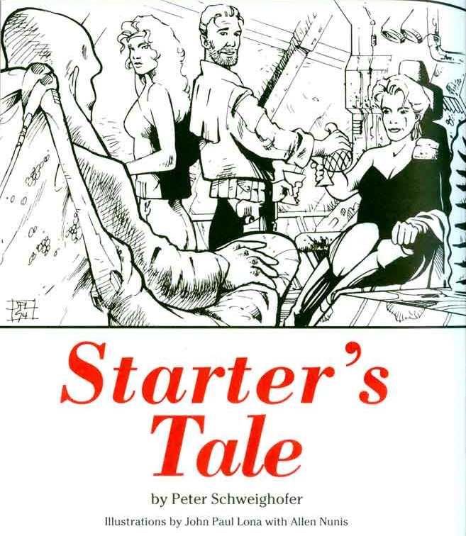 История Стартёра