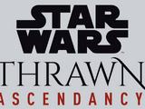 Звёздные войны: Трилогия Доминации